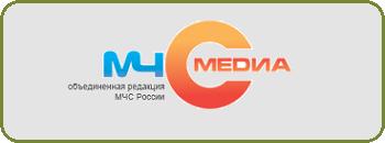 МЧС Медиа